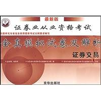 http://ec4.images-amazon.com/images/I/51pGhEN3KHL._AA200_.jpg