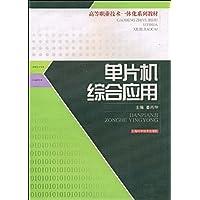 http://ec4.images-amazon.com/images/I/51pGvMwNKBL._AA200_.jpg