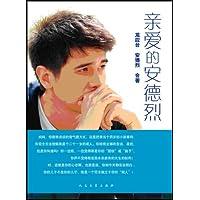 http://ec4.images-amazon.com/images/I/51pGwAKP2BL._AA200_.jpg