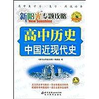 http://ec4.images-amazon.com/images/I/51pHv5Zs67L._AA200_.jpg