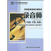 http://ec4.images-amazon.com/images/I/51pI9YPDAtL._AA200_.jpg