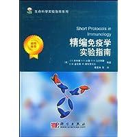 http://ec4.images-amazon.com/images/I/51pIaaHHvsL._AA200_.jpg