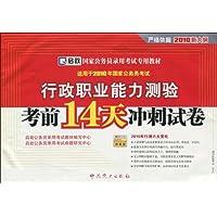 http://ec4.images-amazon.com/images/I/51pIoc%2BrdsL._AA200_.jpg