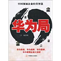 http://ec4.images-amazon.com/images/I/51pIp0Qg1VL._AA200_.jpg
