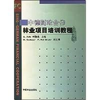 http://ec4.images-amazon.com/images/I/51pIv8t1cEL._AA200_.jpg