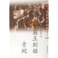 http://ec4.images-amazon.com/images/I/51pJ06XjrgL._AA200_.jpg