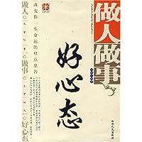 http://ec4.images-amazon.com/images/I/51pJ8PfqxWL._AA200_.jpg