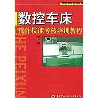 http://ec4.images-amazon.com/images/I/51pJHWi5OlL._AA200_.jpg