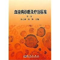 http://ec4.images-amazon.com/images/I/51pJrMoeBKL._AA200_.jpg