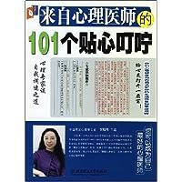 http://ec4.images-amazon.com/images/I/51pKCt9xZcL._AA200_.jpg