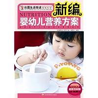 http://ec4.images-amazon.com/images/I/51pKdcsokvL._AA200_.jpg
