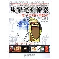 http://ec4.images-amazon.com/images/I/51pL8OA1KiL._AA200_.jpg