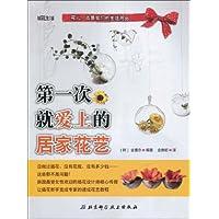 http://ec4.images-amazon.com/images/I/51pLjKiEpEL._AA200_.jpg