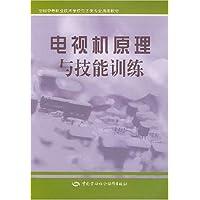 http://ec4.images-amazon.com/images/I/51pLmMNwrqL._AA200_.jpg