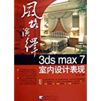 http://ec4.images-amazon.com/images/I/51pMJTKdrJL._AA200_.jpg
