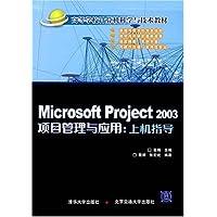 http://ec4.images-amazon.com/images/I/51pN4UsUzVL._AA200_.jpg