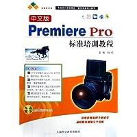 http://ec4.images-amazon.com/images/I/51pN7tF3kdL._AA200_.jpg
