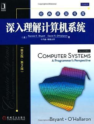 经典原版书库:深入理解计算机系统.pdf
