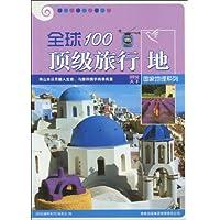 http://ec4.images-amazon.com/images/I/51pOq4CEwIL._AA200_.jpg
