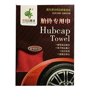 Dian bin 点缤 汽车洗车用品 洗车用具 汽车胎铃专用 纳米超细纤维毛巾高清图片