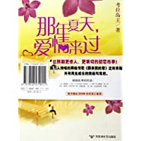 http://ec4.images-amazon.com/images/I/51pP0C%2Bk1yL._AA200_.jpg