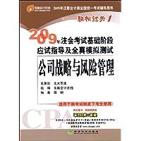 http://ec4.images-amazon.com/images/I/51pPSmM8hHL._AA200_.jpg