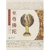 http://ec4.images-amazon.com/images/I/51pRU8Ch8EL._AA200_.jpg