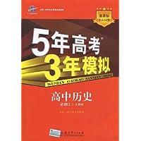 http://ec4.images-amazon.com/images/I/51pRZ3XABXL._AA200_.jpg