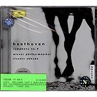 进口CD:贝多芬:第九交响曲