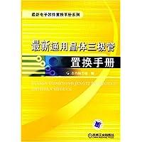 http://ec4.images-amazon.com/images/I/51pTj6U1jwL._AA200_.jpg