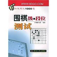 http://ec4.images-amazon.com/images/I/51pTlzlDrwL._AA200_.jpg