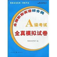 http://ec4.images-amazon.com/images/I/51pTuepTpeL._AA200_.jpg