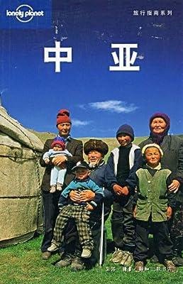 Lonely Planet旅行指南系列:中亚.pdf