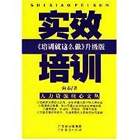 http://ec4.images-amazon.com/images/I/51pUEqOz-%2BL._AA200_.jpg