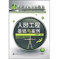 http://ec4.images-amazon.com/images/I/51pUVx9GADL._AA200_.jpg