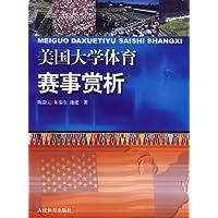 http://ec4.images-amazon.com/images/I/51pUY70cJML._AA200_.jpg