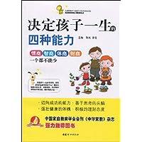 http://ec4.images-amazon.com/images/I/51pVAVlYtrL._AA200_.jpg