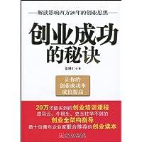 http://ec4.images-amazon.com/images/I/51pVDAj6cnL._AA200_.jpg