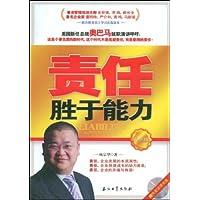 http://ec4.images-amazon.com/images/I/51pVIlI37JL._AA200_.jpg