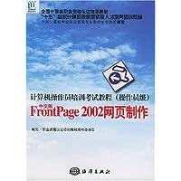 http://ec4.images-amazon.com/images/I/51pVZXmuZfL._AA200_.jpg