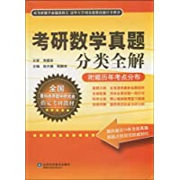 http://ec4.images-amazon.com/images/I/51pVaTHbpJL._AA200_.jpg