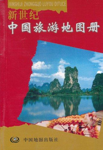 扎龙 牡丹江