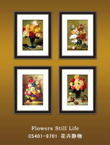 ULES傲乐斯照片墙 欧式实木相框 装饰画组合 CS401 9701 花卉静物