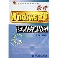 http://ec4.images-amazon.com/images/I/51pXSQffVrL._AA200_.jpg