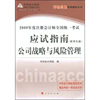 http://ec4.images-amazon.com/images/I/51pXSuV6BvL._AA200_.jpg
