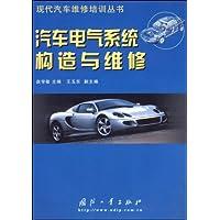 http://ec4.images-amazon.com/images/I/51pXYBNy3tL._AA200_.jpg