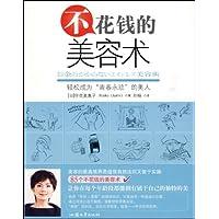 http://ec4.images-amazon.com/images/I/51pXu6dGV3L._AA200_.jpg