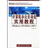 http://ec4.images-amazon.com/images/I/51pYJJobmqL._AA200_.jpg