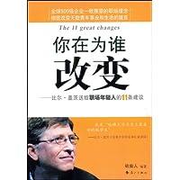 http://ec4.images-amazon.com/images/I/51pYLLRyexL._AA200_.jpg
