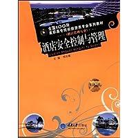 http://ec4.images-amazon.com/images/I/51pYYNBz8aL._AA200_.jpg